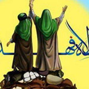 عید غدیر در مهراول